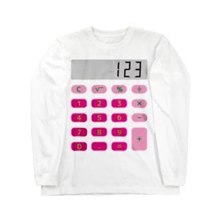 電卓ピンク Long sleeve T-shirts