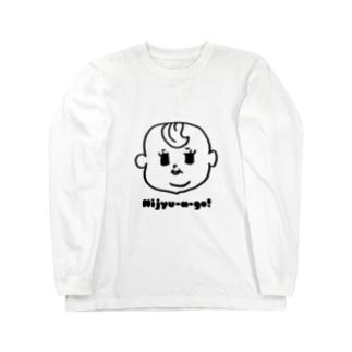Nijyu-a -go!薄毛girl Long sleeve T-shirts