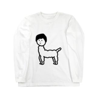 phigasui a.k.a. ガーシーのじんめんアルパカ Long sleeve T-shirts