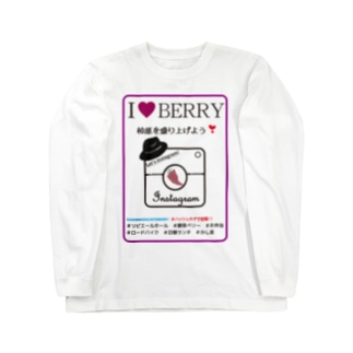 I LOVE CAFE BERRY - INSTAGRAM Long sleeve T-shirts