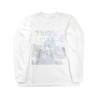 水没地 Long sleeve T-shirts