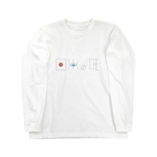 日本の恥 Long sleeve T-shirts