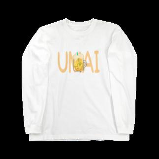 kawabe-konのUMAIビール Long sleeve T-shirts
