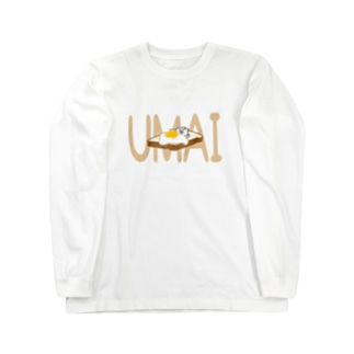 UMAIたまごトースト Long sleeve T-shirts