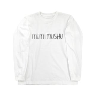 MUMIロゴ Long sleeve T-shirts