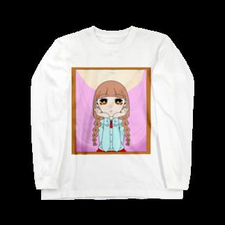 ♈海咎🌊のみつあみちゃん Long sleeve T-shirts