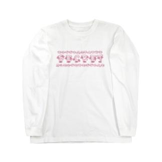 rogosecond Long sleeve T-shirts