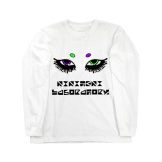 MAROMAYU 紫 × 黄緑 Long sleeve T-shirts