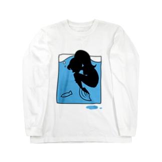 水槽の中の人魚 Long sleeve T-shirts