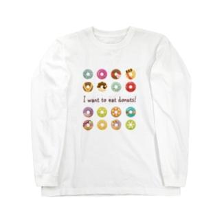 カラフルドーナツ Long sleeve T-shirts