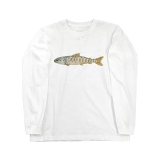 アマゴ Long Sleeve T-Shirt