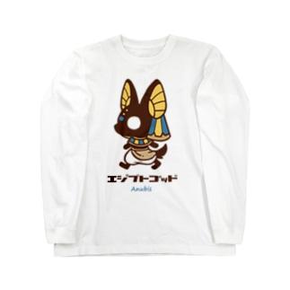 エジプトゴッドwithアヌビス Long sleeve T-shirts