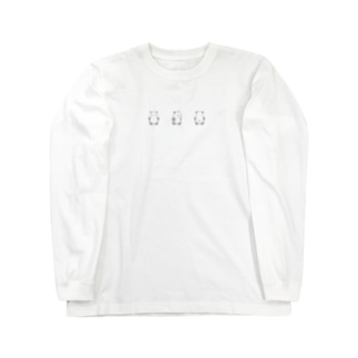 くるりんぱんだ(Gray) Long sleeve T-shirts
