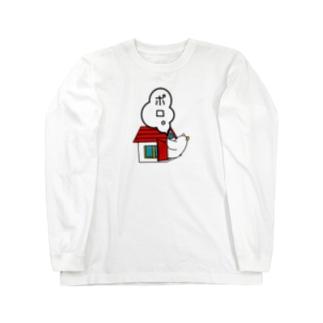 ぽろしゃつ。 Long sleeve T-shirts