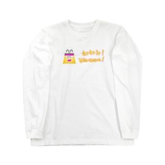 【わわう】わわう♪ Long sleeve T-shirts