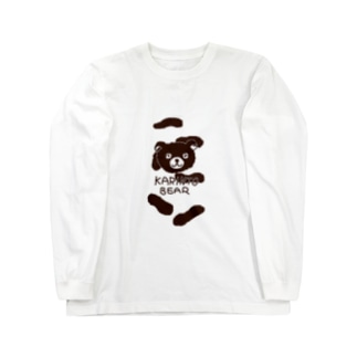 かりんとベア02 Long sleeve T-shirts