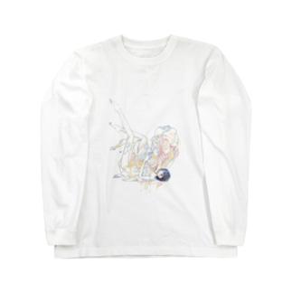 kisser1 Long sleeve T-shirts