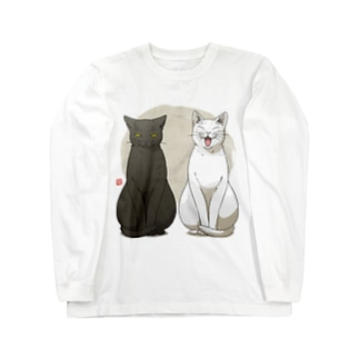 白猫黒猫お座り Long sleeve T-shirts