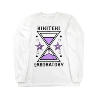 砂時計 薄紫 Long sleeve T-shirts