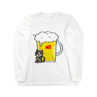 生ビール大で Long sleeve T-shirts