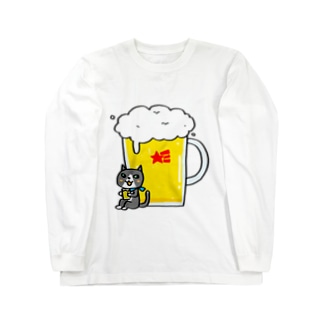 生ビール大で Long sleeve T-shirts