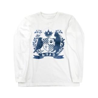 トリネコエンブレム(青) Long sleeve T-shirts