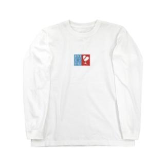 nonsense Long sleeve T-shirts