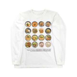 nikonikoメニューグッズ Long Sleeve T-Shirt