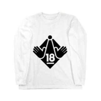 未成年立ち入り禁止 Long sleeve T-shirts