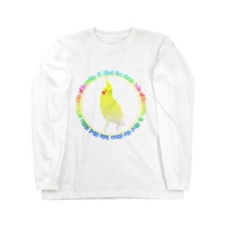 インコ丸@鳥セレブ本部のオカメインコシルエット Long sleeve T-shirts