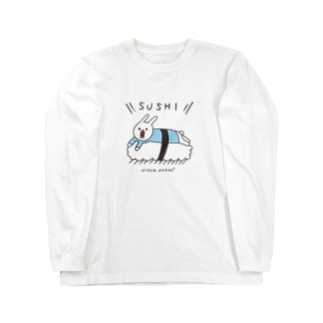 ウサギのウーのSUSHI [color] Long sleeve T-shirts