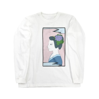 紫陽花の季節 Long sleeve T-shirts