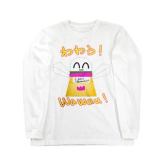 VeryBigわわうwawau(^^) Long sleeve T-shirts