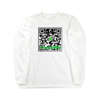 LINEで友達が欲しい君 Long sleeve T-shirts