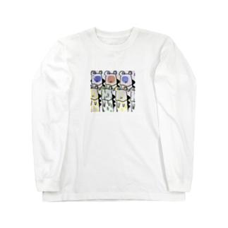 ワニくん Long sleeve T-shirts