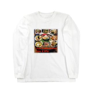 ラーメン大好き Long sleeve T-shirts