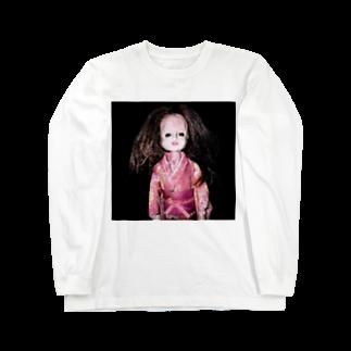 縺イ縺ィ縺ェ縺舌j縺薙¢縺のンヌグムのお母さん Long sleeve T-shirts