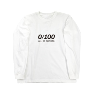 All or Nothing  0/100 Long sleeve T-shirts