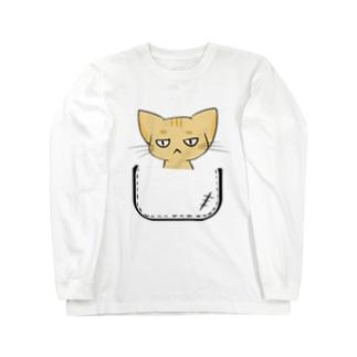 ぽけっとにゃんこ Long sleeve T-shirts