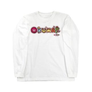 オクマーロゴ Long sleeve T-shirts