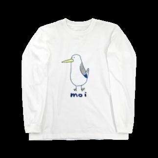 いもむしお✏︎のモイ! Long sleeve T-shirts