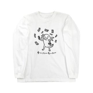 ウーハーウーハー Long sleeve T-shirts