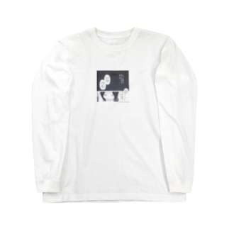 social non-conforming person  Long sleeve T-shirts
