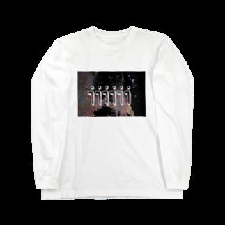 317_mの木 Long sleeve T-shirts