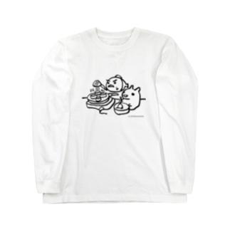 パンケーキをつくる小梅うさぎと桃子さかな Long sleeve T-shirts