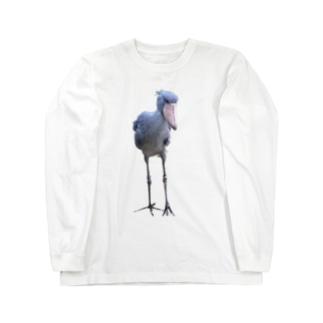 ハシビロコウさん Long sleeve T-shirts