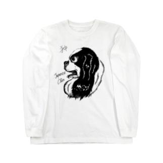 イケメン日本犬 狆 Long sleeve T-shirts