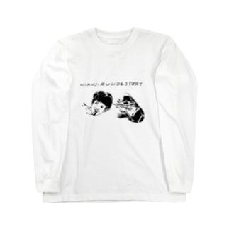 肉汁サイドストーリー生首 Long sleeve T-shirts