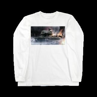 ギギギガガガのST-I  重戦車 Long sleeve T-shirts