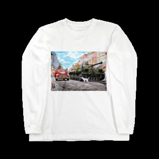 ギギギガガガのIS-3重戦車 Long sleeve T-shirts